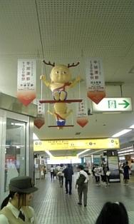 駅の上にセントくん.jpg